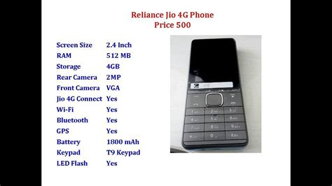 Reliance Jio 4G Phone for Rs